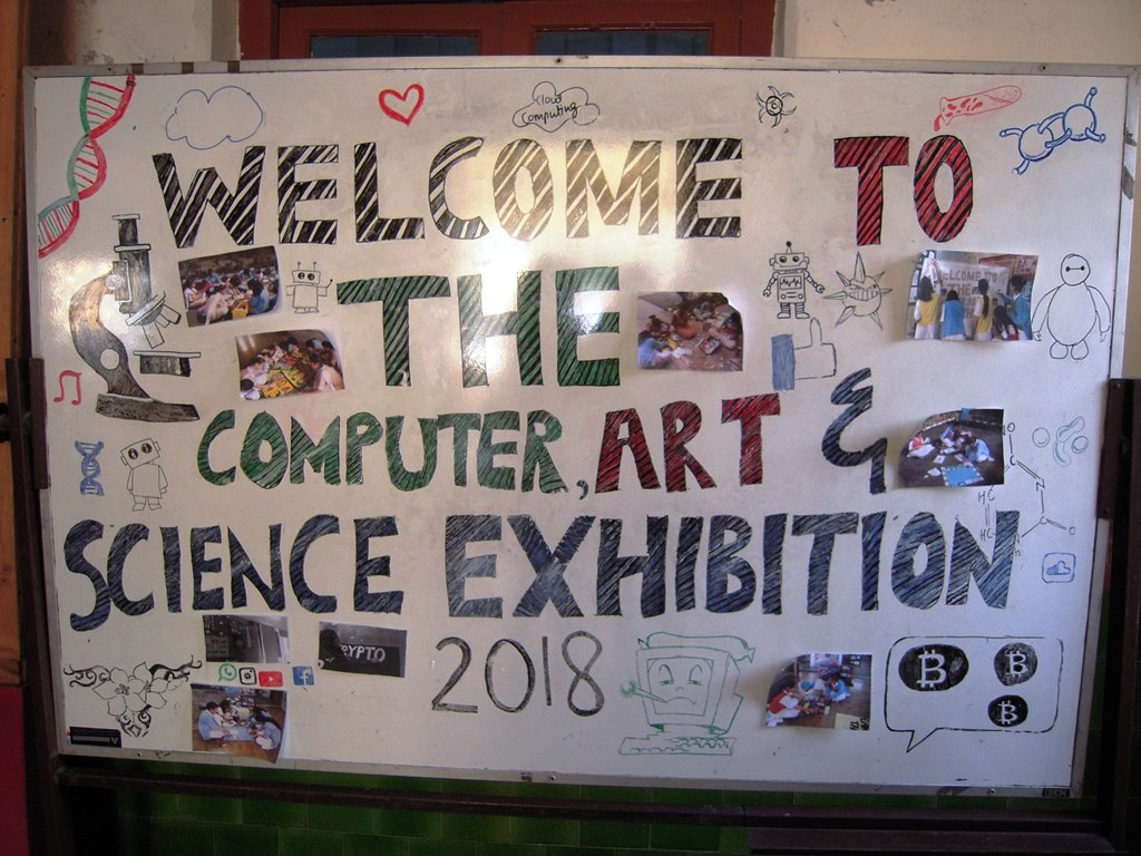 Computer Art and Science Exhibition 2018